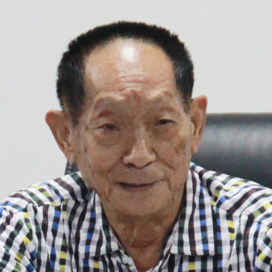 Prof. Yuan Long Phing