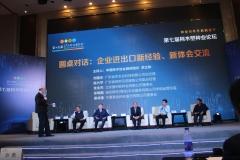 Kemlang Forum (1)