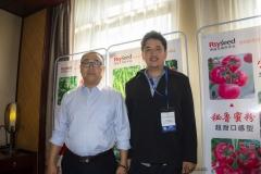 2018 Oct 18 - Beijing Seed Congress by SWL (110)