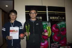 2018 Oct 18 - Beijing Seed Congress by SWL (115)
