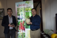 2018 Oct 18 - Beijing Seed Congress by SWL (121)