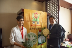 2018 Oct 18 - Beijing Seed Congress by SWL (123)