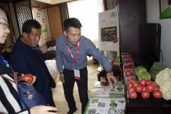2018 Oct 18 - Beijing Seed Congress by SWL (124)