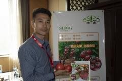 2018 Oct 18 - Beijing Seed Congress by SWL (126)