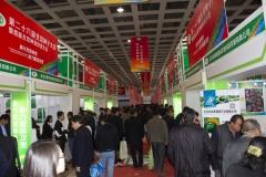 2018 Oct 18 - Beijing Seed Congress by SWL (13)