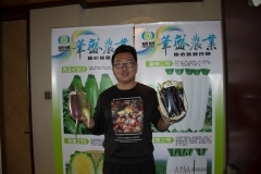 2018 Oct 18 - Beijing Seed Congress by SWL (130)