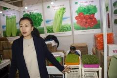 2018 Oct 18 - Beijing Seed Congress by SWL (20)