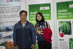 2018 Oct 18 - Beijing Seed Congress by SWL (22)