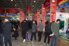 2018 Oct 18 - Beijing Seed Congress by SWL (33)