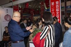 2018 Oct 18 - Beijing Seed Congress by SWL (37)