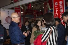 2018 Oct 18 - Beijing Seed Congress by SWL (38)