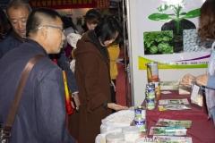 2018 Oct 18 - Beijing Seed Congress by SWL (44)