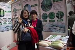 2018 Oct 18 - Beijing Seed Congress by SWL (49)