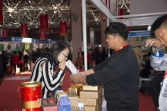 2018 Oct 18 - Beijing Seed Congress by SWL (50)