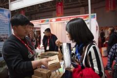 2018 Oct 18 - Beijing Seed Congress by SWL (51)