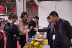 2018 Oct 18 - Beijing Seed Congress by SWL (55)