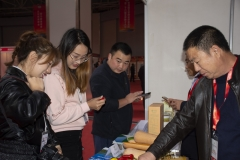 2018 Oct 18 - Beijing Seed Congress by SWL (56)
