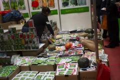 2018 Oct 18 - Beijing Seed Congress by SWL (59)