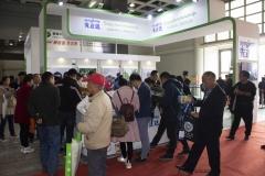 2018 Oct 18 - Beijing Seed Congress by SWL (6)