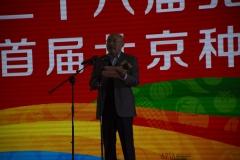 2018 Oct 18 - Beijing Seed Congress by SWL (60)
