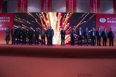 2018 Oct 18 - Beijing Seed Congress by SWL (63)