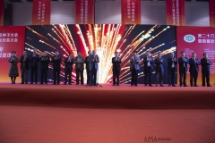 2018 Oct 18 - Beijing Seed Congress by SWL (64)