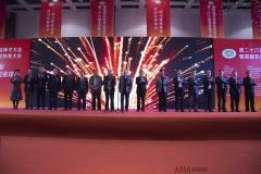 2018 Oct 18 - Beijing Seed Congress by SWL (65)