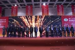 2018 Oct 18 - Beijing Seed Congress by SWL (66)