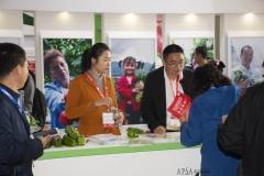 2018 Oct 18 - Beijing Seed Congress by SWL (67)