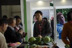 2018 Oct 18 - Beijing Seed Congress by SWL (68)