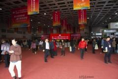 2018 Oct 18 - Beijing Seed Congress by SWL (69)