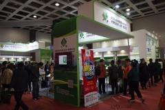 2018 Oct 18 - Beijing Seed Congress by SWL (7)