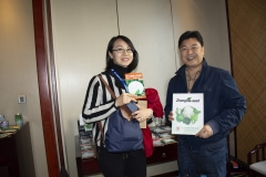2018 Oct 18 - Beijing Seed Congress by SWL (76)