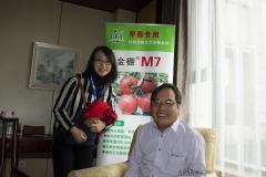 2018 Oct 18 - Beijing Seed Congress by SWL (78)
