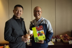 2018 Oct 18 - Beijing Seed Congress by SWL (83)