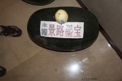 2018 Oct 18 - Beijing Seed Congress by SWL (87)