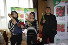2018 Oct 18 - Beijing Seed Congress by SWL (90)