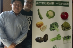 2018 Oct 18 - Beijing Seed Congress by SWL (93)