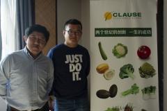 2018 Oct 18 - Beijing Seed Congress by SWL (94)
