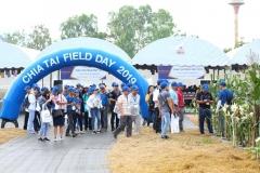2019 Jan - Chiatai Field Day (16)