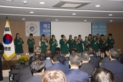 2018 Oct 23 - Korea Seed Expo by SWL (10)