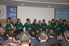2018 Oct 23 - Korea Seed Expo by SWL (11)