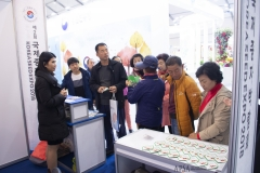2018 Oct 23 - Korea Seed Expo by SWL (129)