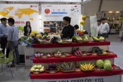 2018 Oct 23 - Korea Seed Expo by SWL (130)