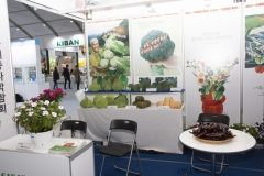 2018 Oct 23 - Korea Seed Expo by SWL (134)