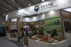 2018 Oct 23 - Korea Seed Expo by SWL (135)