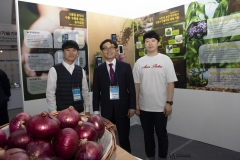 2018 Oct 23 - Korea Seed Expo by SWL (137)