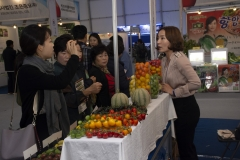 2018 Oct 23 - Korea Seed Expo by SWL (140)