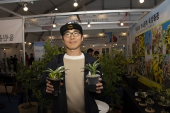 2018 Oct 23 - Korea Seed Expo by SWL (143)