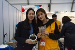 2018 Oct 23 - Korea Seed Expo by SWL (144)